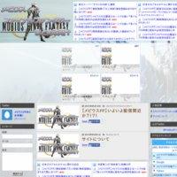 メビウスファイナルファンタジー (MOBIUS FINAL FANTASY) まとめ 攻略 !